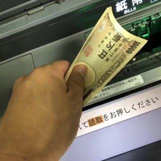 今すぐお金が必要な方【必見】10秒で簡易審査できて職場連絡なし!?即日融資